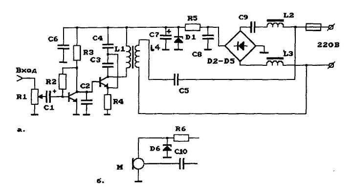 radiomic40-2.jpg