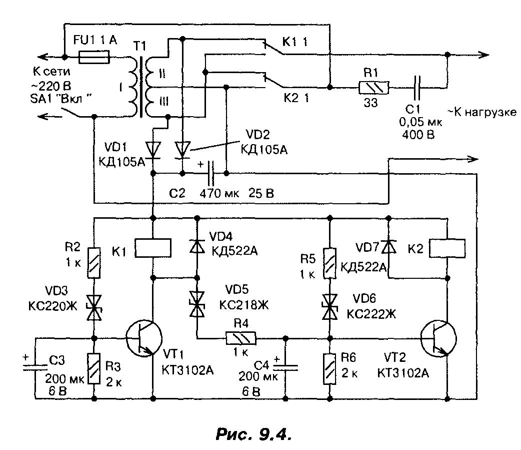 Схема релейного стабилизатора напряжения схема релейного стабилизатора напряжения фото 444