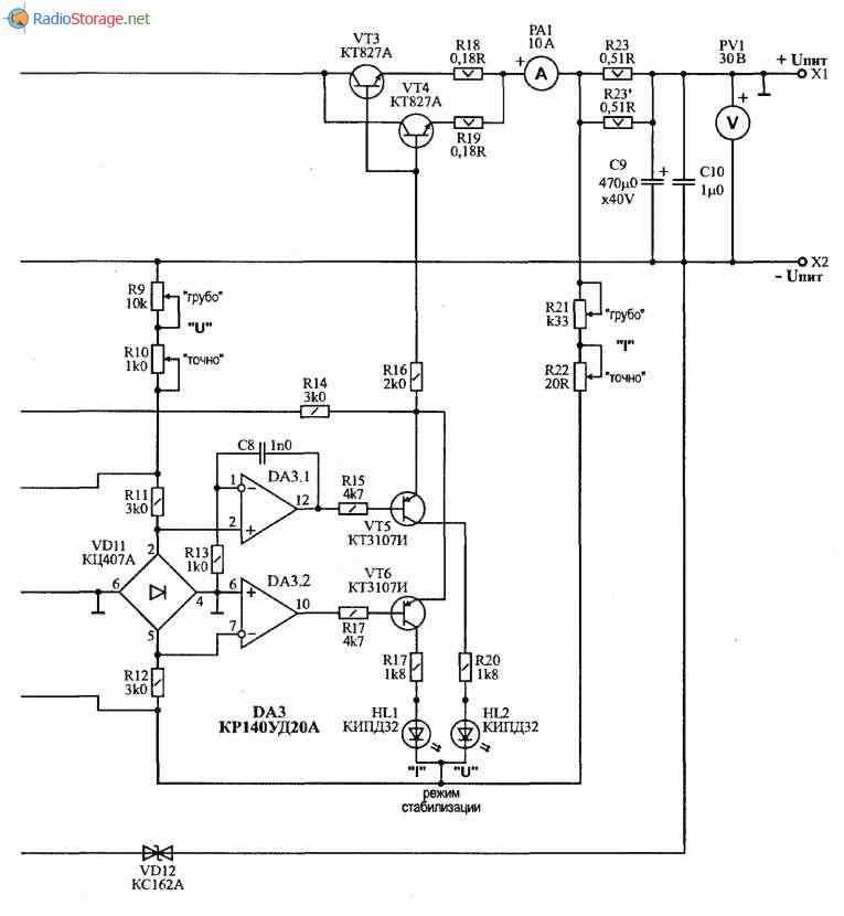 Мощный лабораторный источник питания 0-25В, 7А, схема