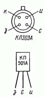 Цоколевка полевых транзисторов КП303 и КП501.