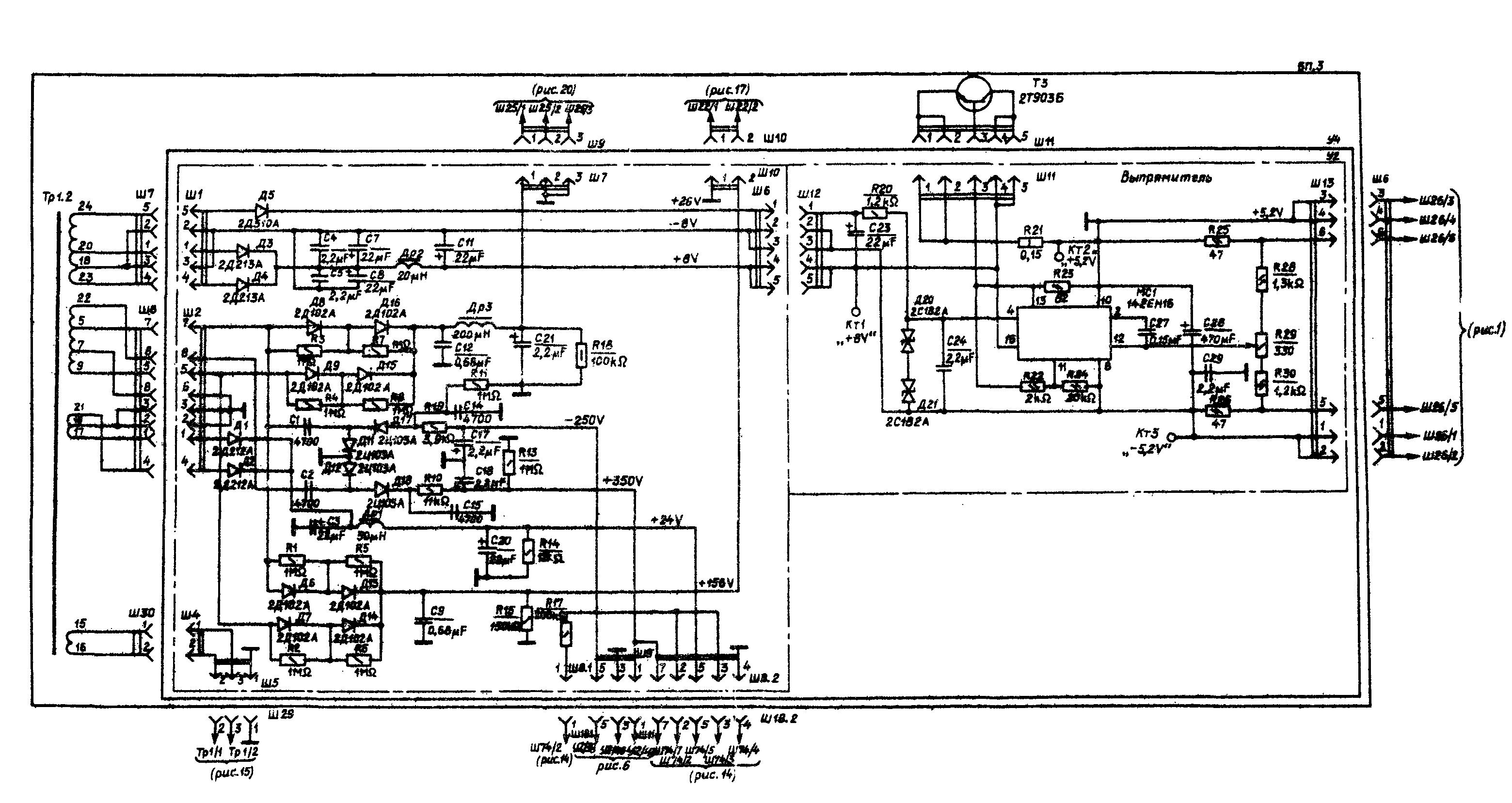 Осциллограф С1-91, схема
