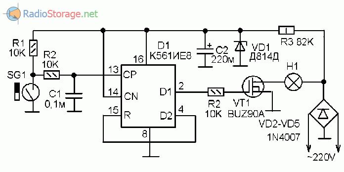 Принципиальная схема выключателя освещения с контролем состояния двери