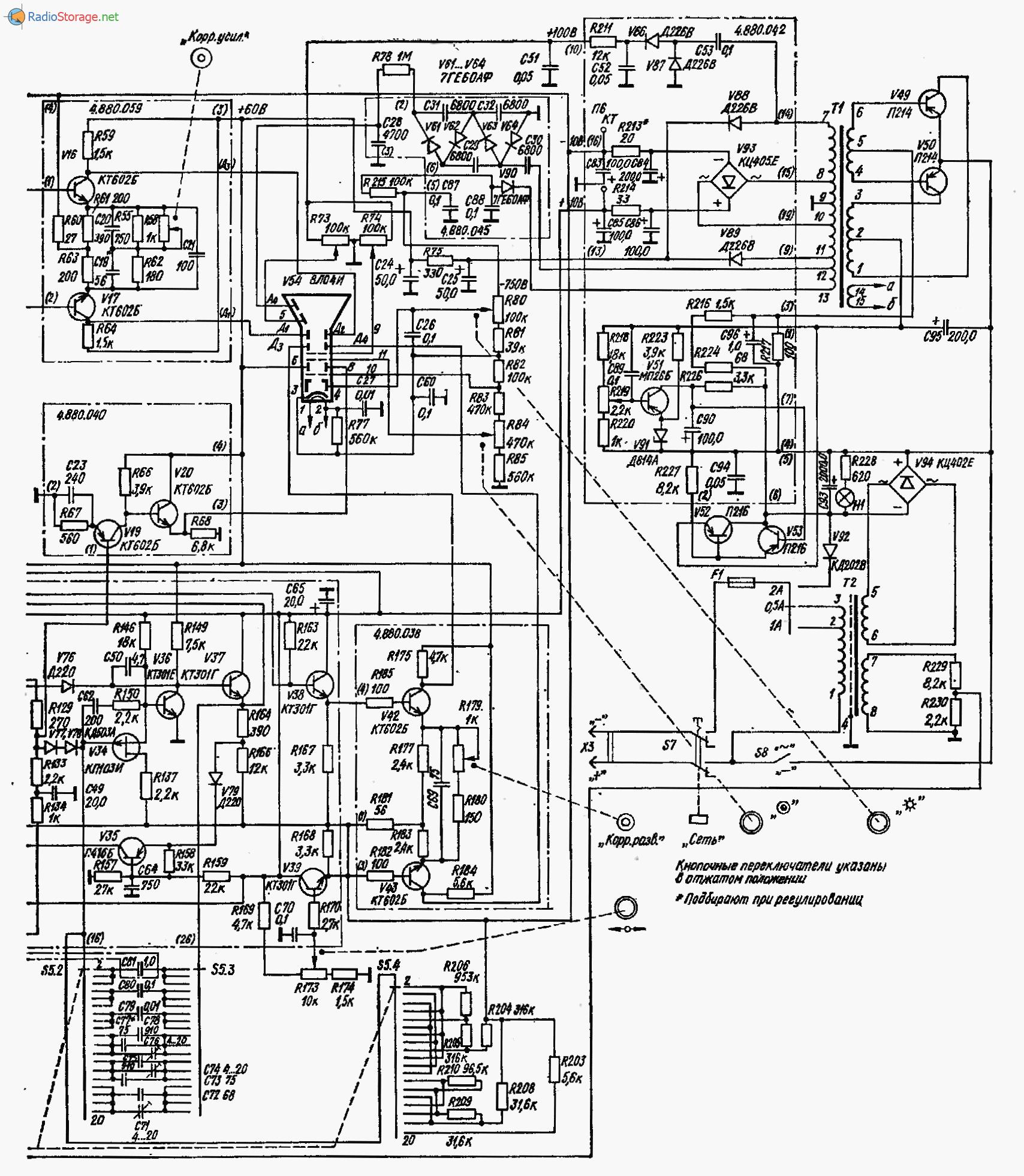 Осциллограф С1-72, схема