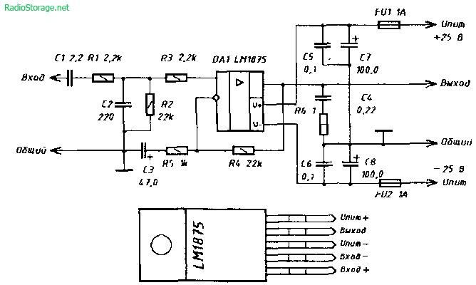 Схема усилителя НЧ на микросхеме LM1875 (20Вт)