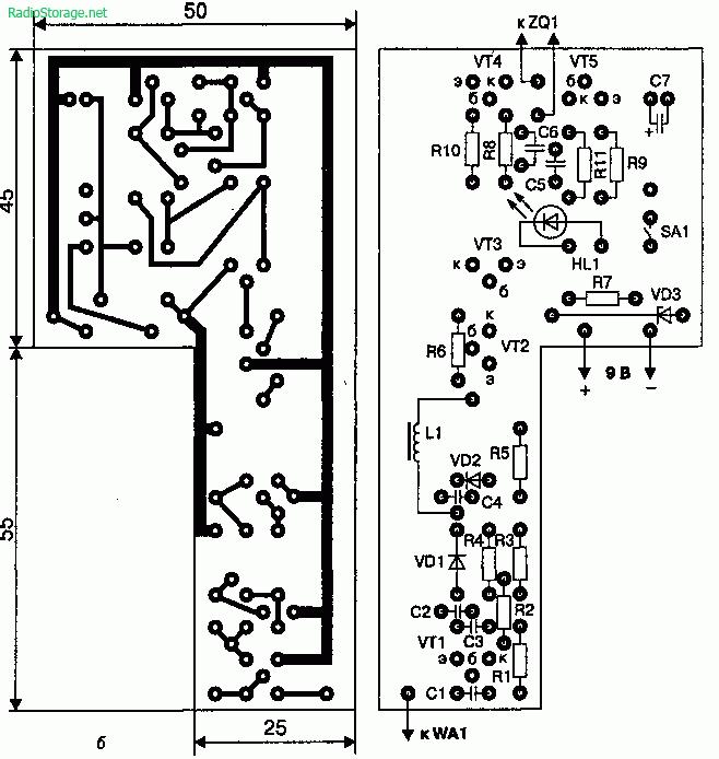 Детектор радиоволн для поиска микропередатчиков (до 1 ГГц)
