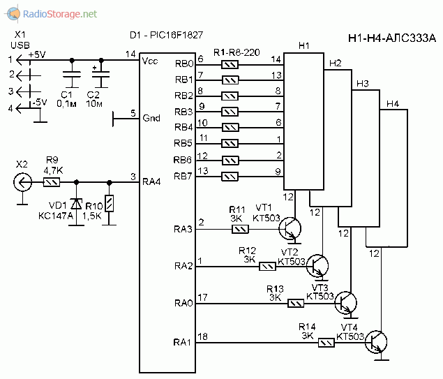 Принципиальная схема цифрового вольтметра на микроконтроллере PIC16F1827