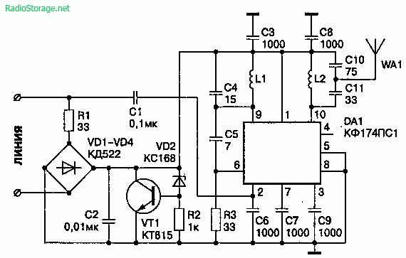 Схема телефонного ретранслятора на микросхеме КФ174ПС1