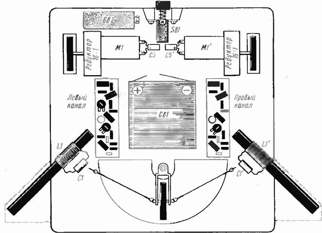Электронная игрушка с пропорциональным индуктивным управлением, схема