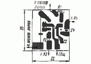 Печатная плата вызывного устройства (вариант 1)