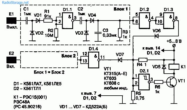 Две схемы сенсорных датчиков (К561ЛА7, К561ТЛ1, КР1006ВИ1)