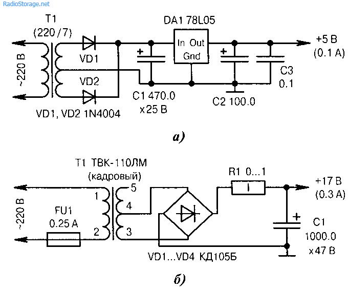Питание от сети 220В через трансформатор