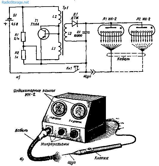 Схема цифрового устройства для прозвонки кабельных цепей