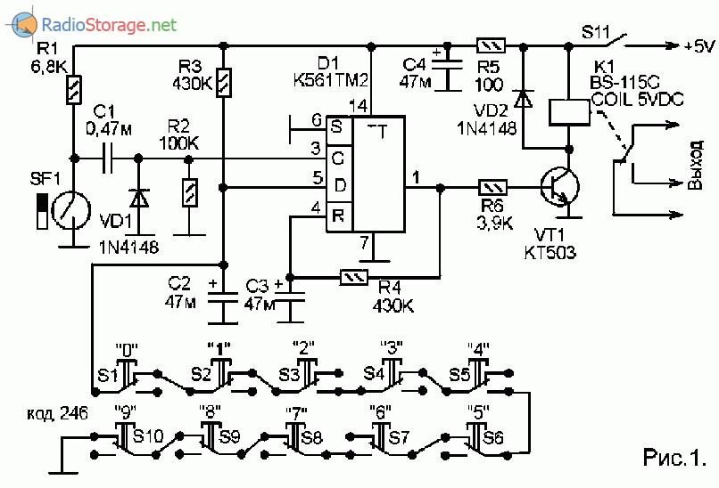 Схема охранного устройства с кодовым отключением на микросхеме К561ТМ2