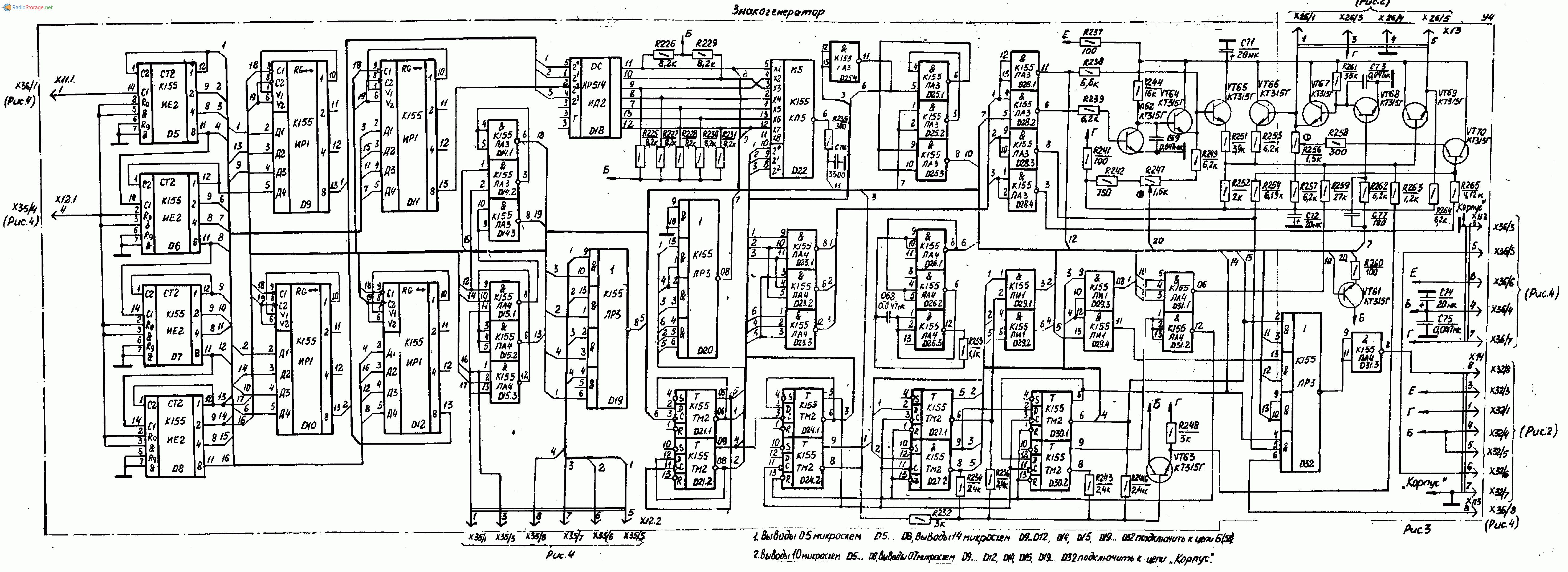 Осциллограф С1-112, схема