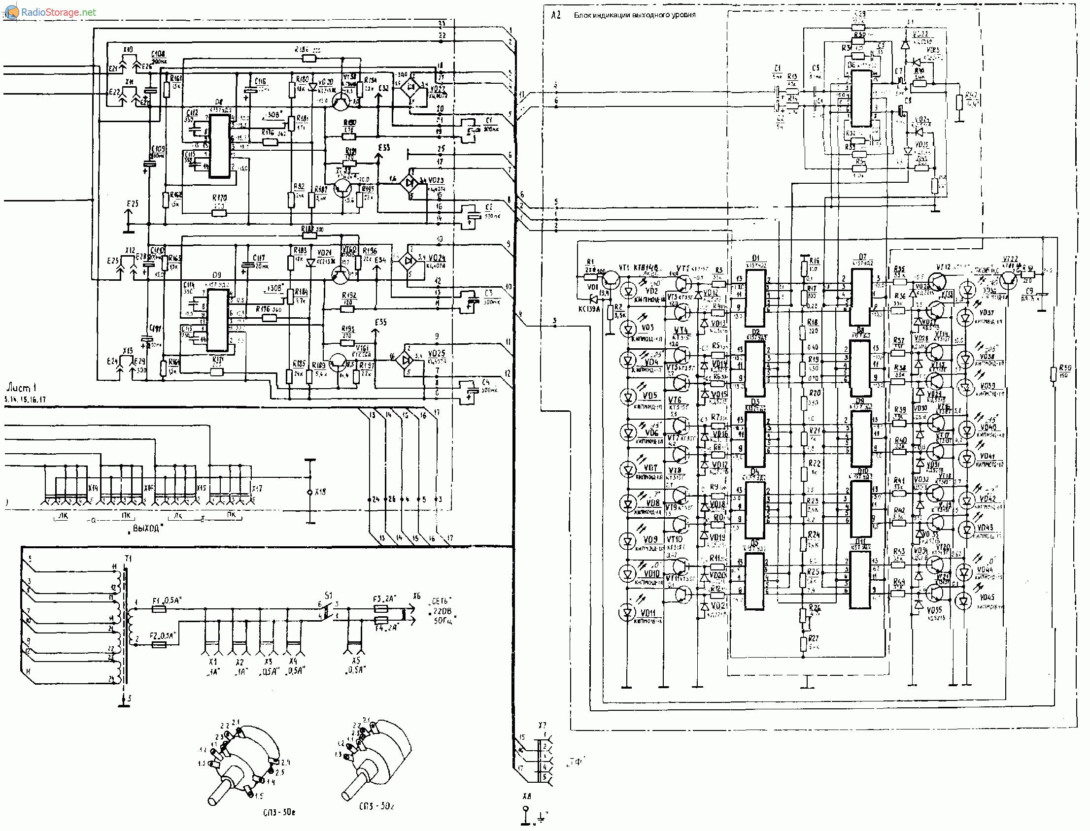 Предварительный усилитель Эстония-УП-010 стерео, схема