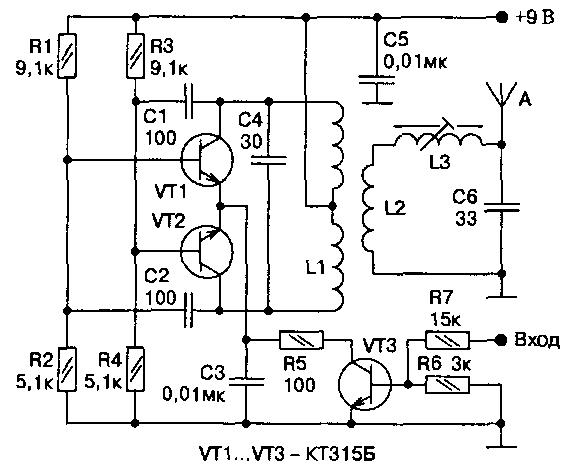 Принципиальная схема самодельного передатчика радиоуправления на трех транзисторах, диапазон частот 27-28 МГц.
