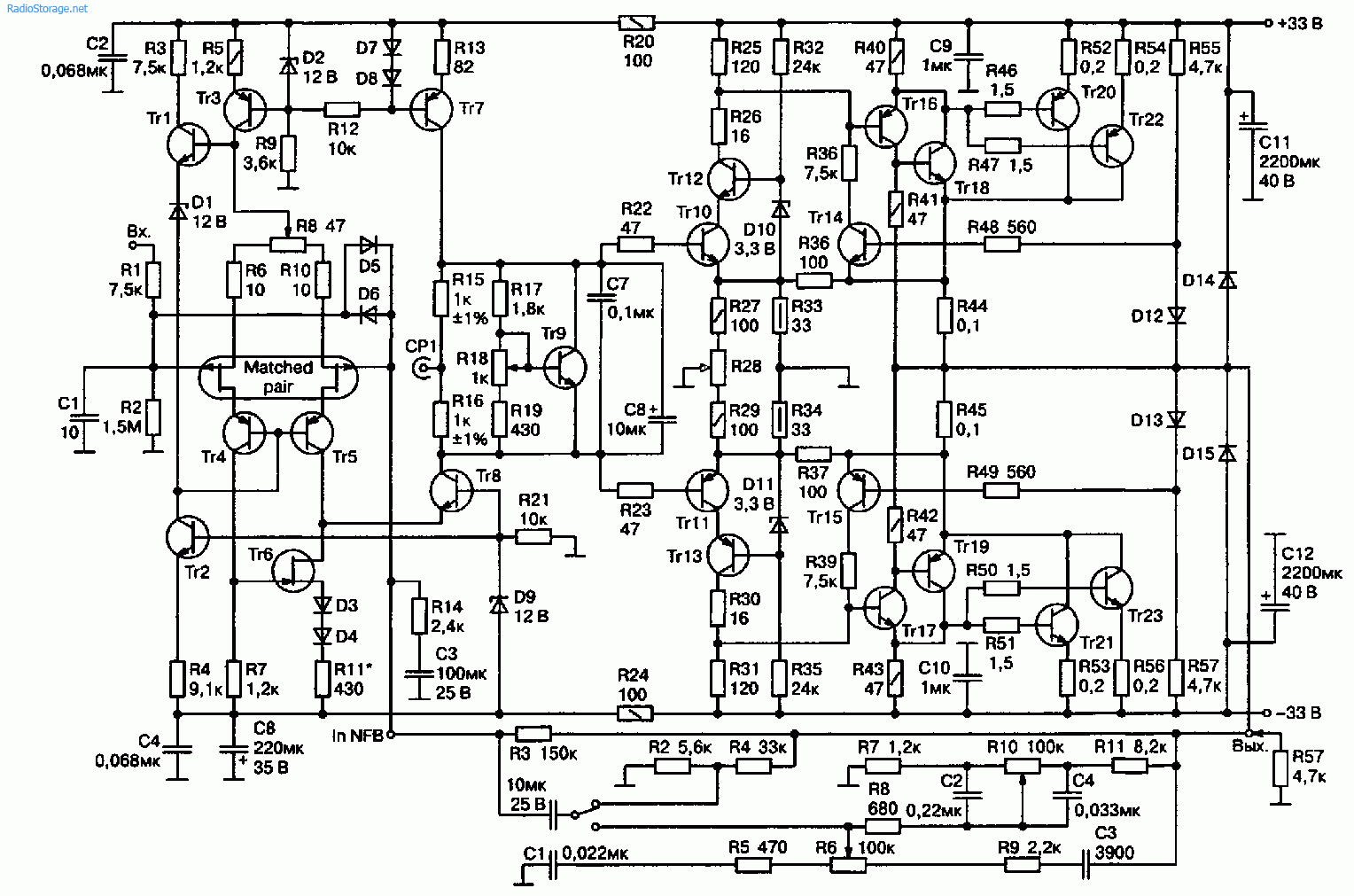 Схема УМЗЧ на транзисторах (50 Вт)