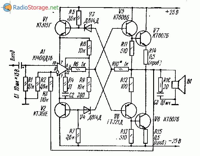 Экономичный усилитель на ОУ К140УД1Б и шести транзисторах