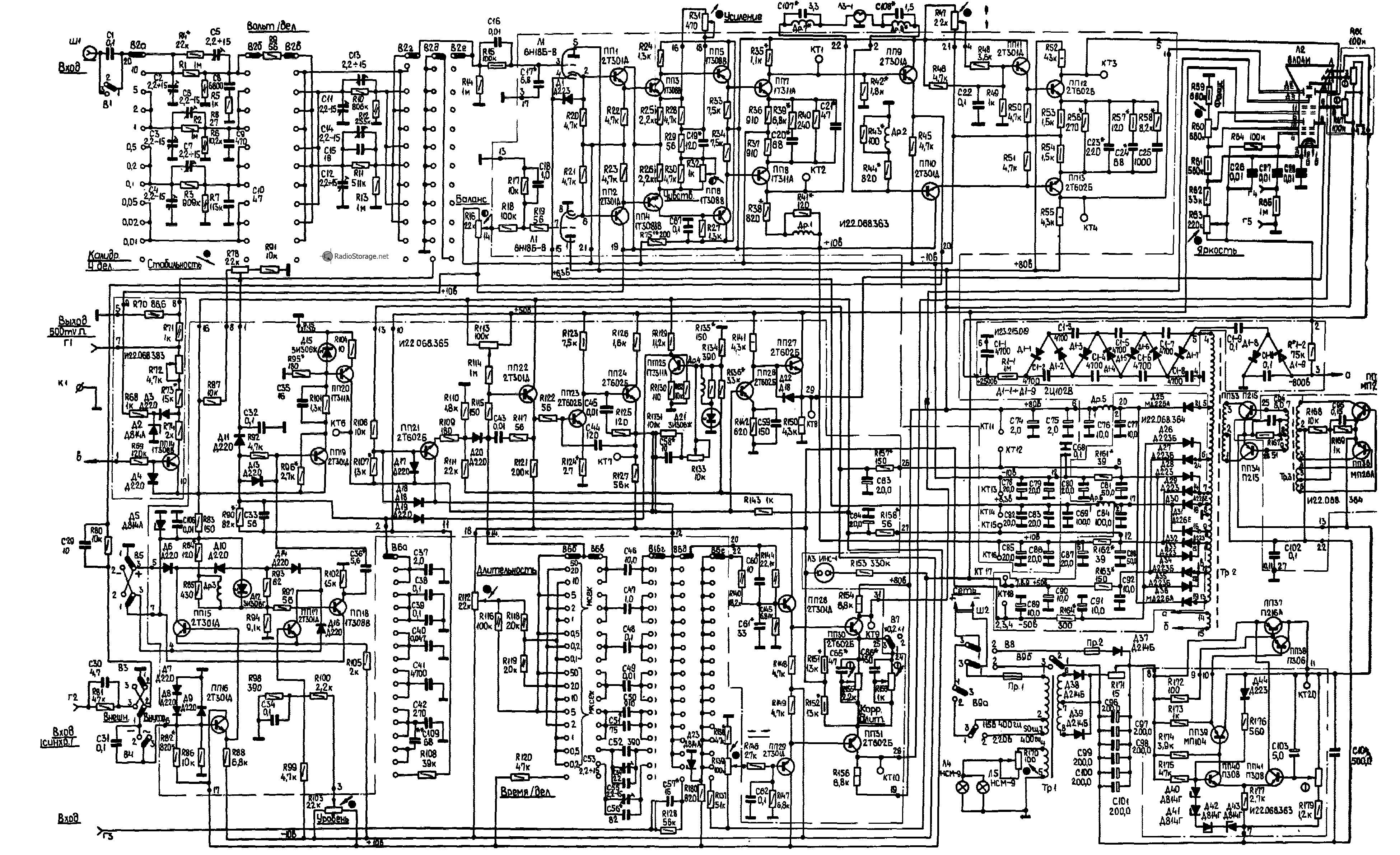 Осциллограф С1-49, схема