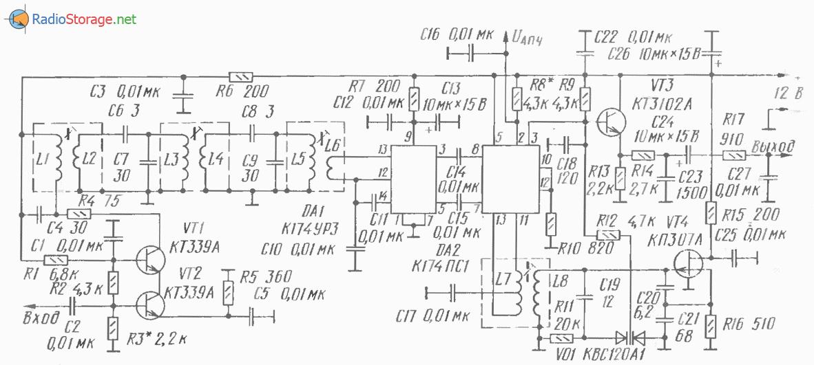 Усилитель ПЧ звука с ФАПЧ на К174УР3, К174ПС1, КП307, схема