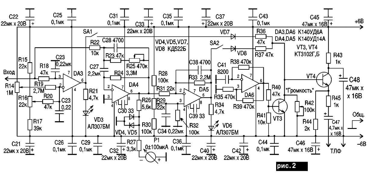 Схема регистратора для самодельного локационного металлоискателя