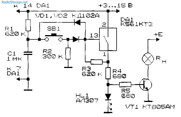Схема КМОП-коммутатора с однокнопочным управлением и разомкнутой кнопкой