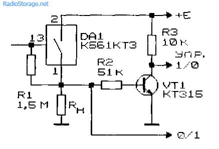 Схема для получения управляющего сигнала, выполненная на К561КТ3