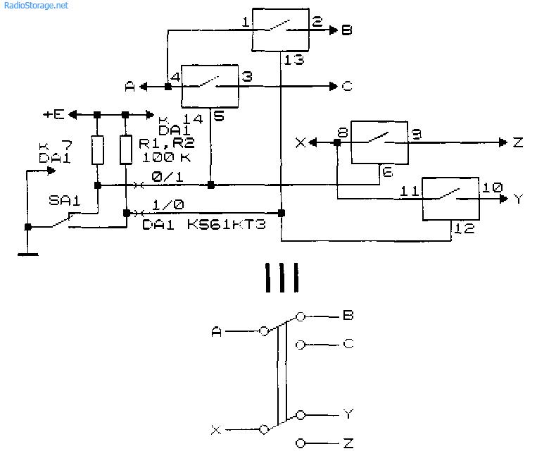 Схема замены переключателя КМОП-коммутаторами