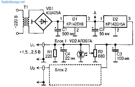 Коммутатор нагрузки из электромеханических будильников (К561ТМ2)