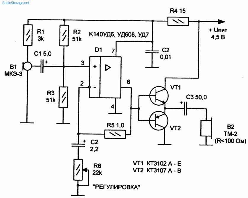Схема микрофонного усилителя на микросхеме К140УД6