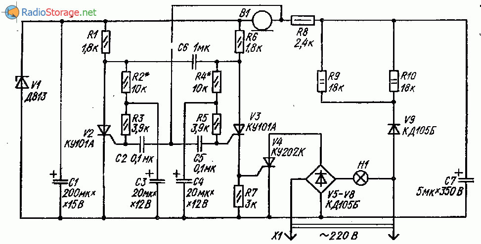 Акустический выключатель устройств (220В)