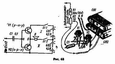 Простой бестрансформаторный усилитель НЧна транзситорах схема