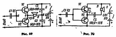 Транзисторный усилитель с питанием от одной батареи