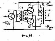 схема усилителя нч для приемника с трансформаторами