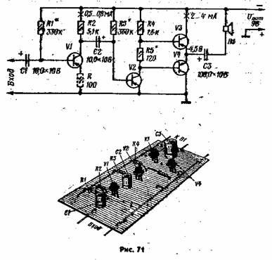 Улучшеная схема простого транзисторного усилителя низкой частоты