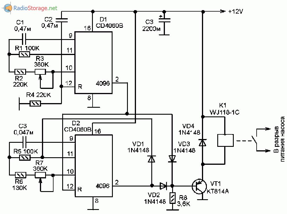 Схема устройства для автоматического полива растений