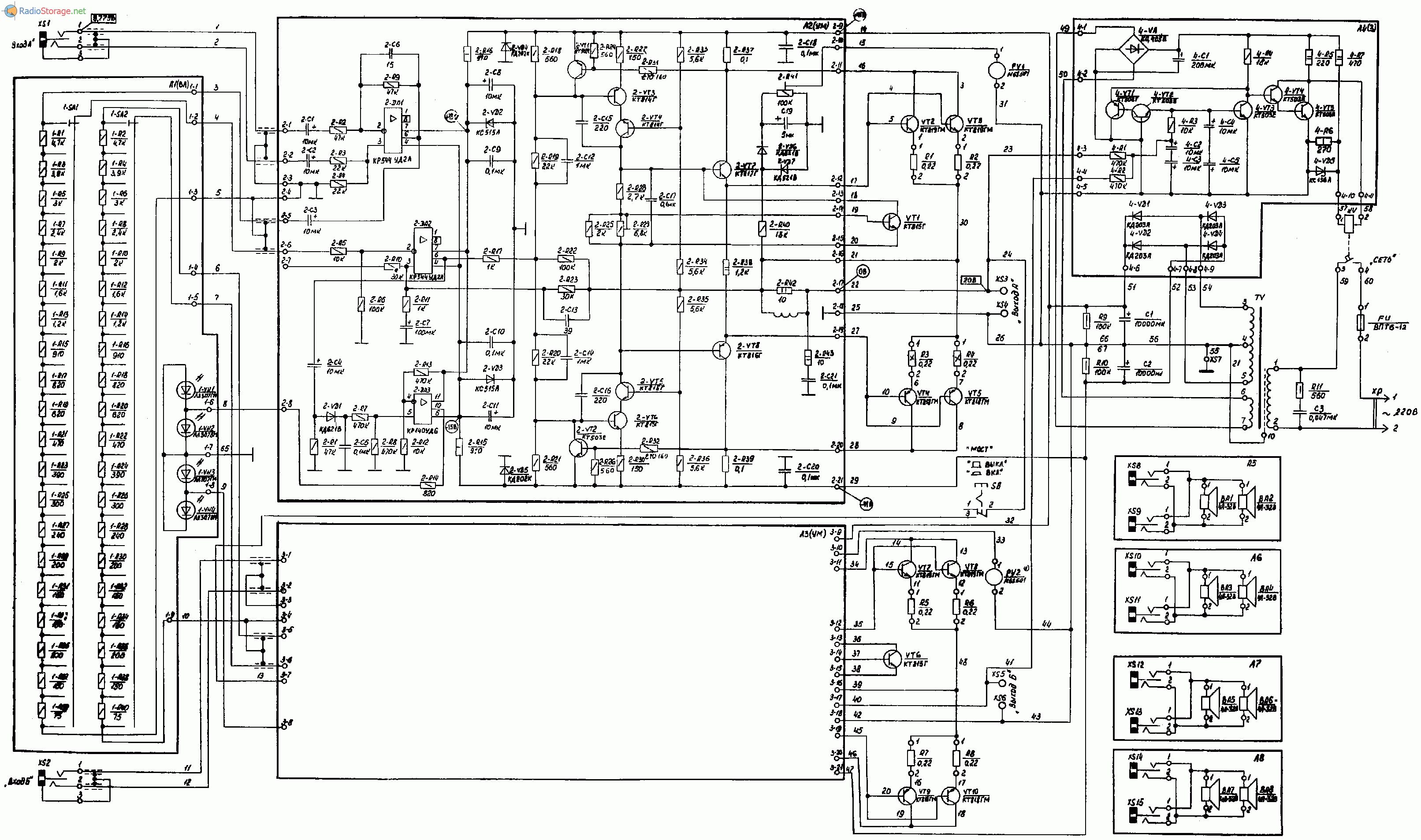 Усилитель мощности Сигма 200, схема