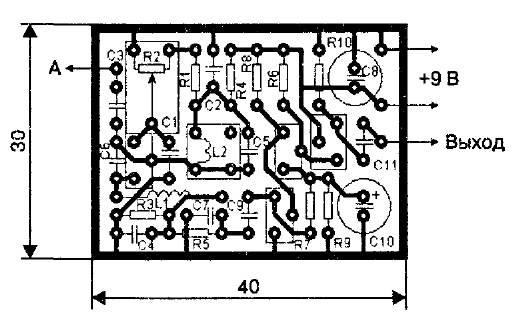 Печатная плата для самодельного приемника радиоуправления на четырех транзисторах