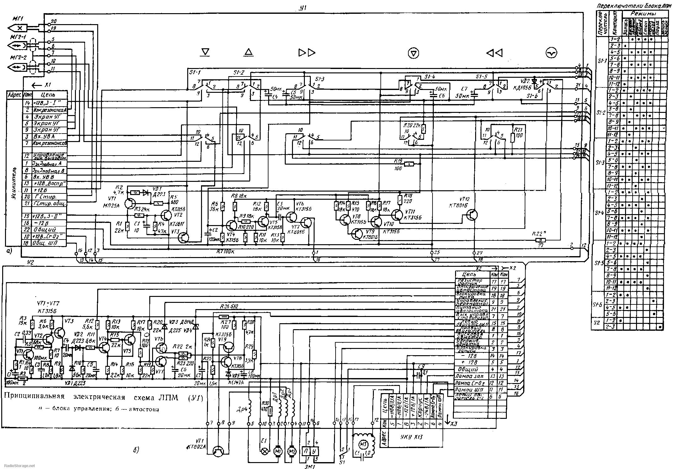 Такт-001 стерео (тюнер, магнитофон, усилитель), схема