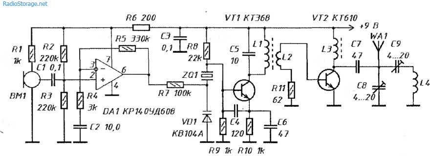 Радиомикрофон с высокой стабильностью частоты (КР140УД608)