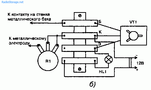 Схема сигнализатора уровня воды в металлической посудине