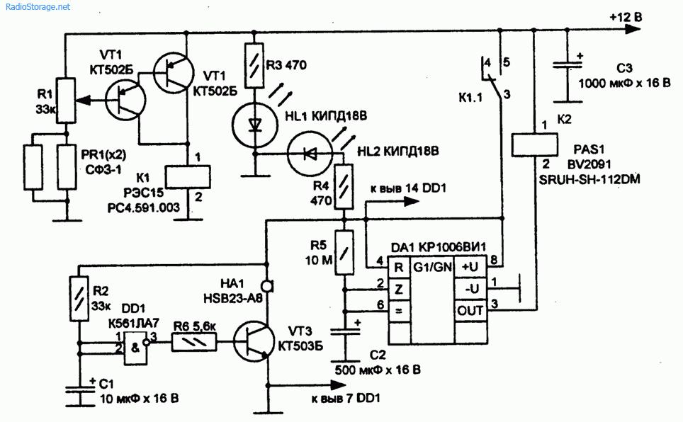 Схема таймера для аквариума с узлом кратковременной звуковой сигнализации