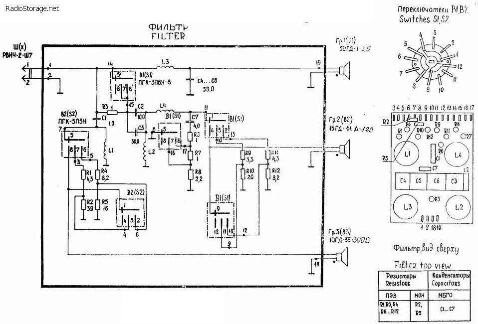 Принципиальная схема S90 35АС-1