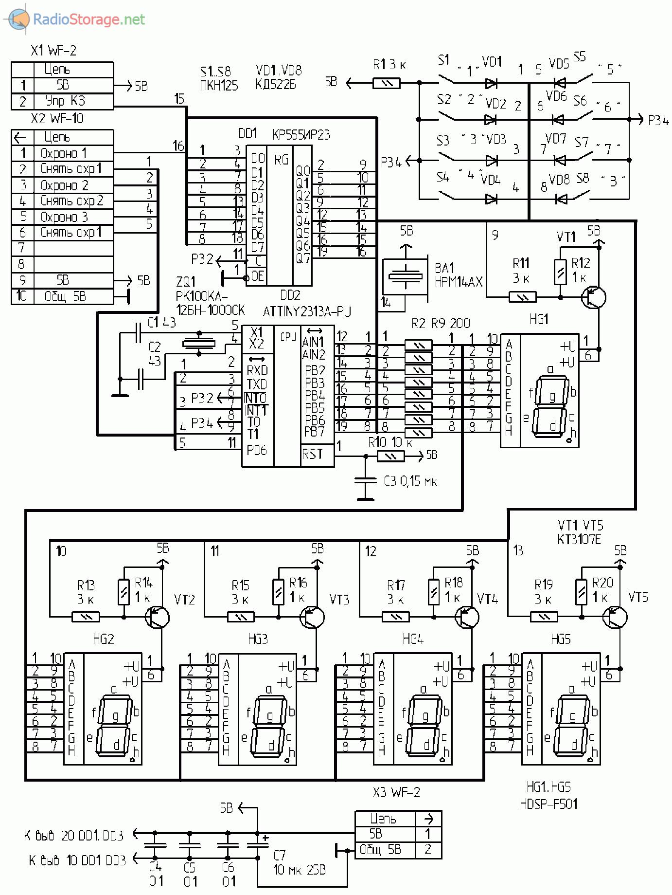 Принципиальная схема кодового замка на микроконтроллере ATtiny2313