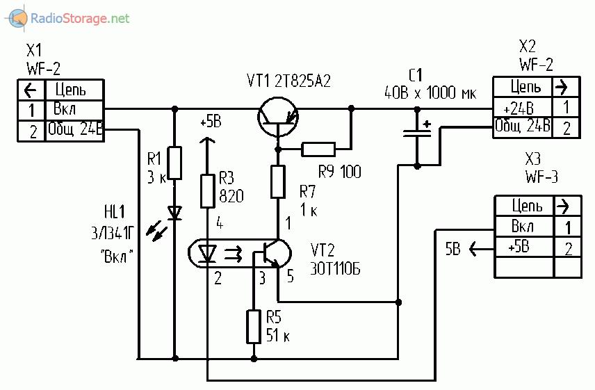 Схема электронного ключа для задвижки (на ток до 15А)