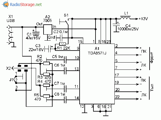 Схема самодельного автомобильного усилителя на микросхеме TDA8571J, 4x30 Ватт