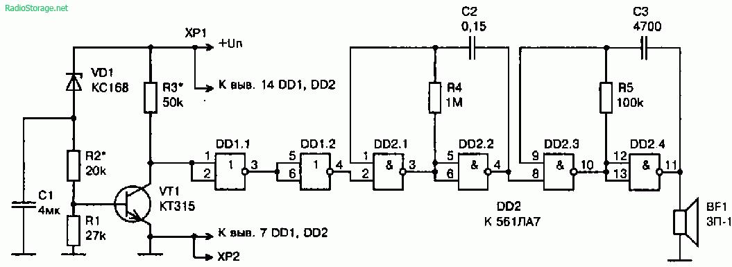 Схема сигнализатора разрядки аккумуляторной батареи (К561ТЛ1, К561ЛА7)