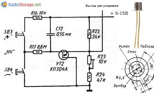 Схема замены переменного резистора двумя кнопками