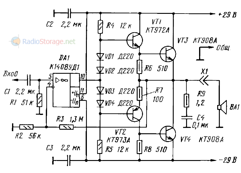 Схема простого УМЗЧ на КР140УД1, КТ972, КТ908 (60Вт)