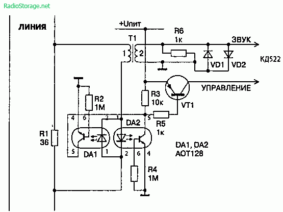 Телефонный адаптер с последовательным подключением